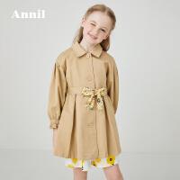 【2件5折:299.5】安奈儿童装女童风衣英伦风2020新款中大童洋气中长款外套灯笼袖春