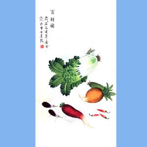 北京市美术家协会会员,北京市著名工笔画画家凌雪(百财图)