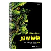沼泽怪物:第一卷 Saga of the Swamp Thing :Book One