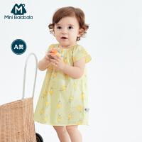【2件3.8折】迷你巴拉巴拉女童裙子薄婴儿连衣裙2019夏新A型宝宝甜美短袖裙子