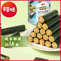 百草味海苔肉松蛋卷100g宝宝小零食夹心海苔脆紫菜寿司儿童碎拌饭