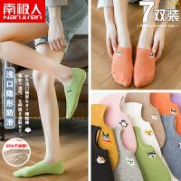 袜子女士短袜浅口可爱船袜套纯棉夏季ins潮隐形硅胶防滑薄款日系