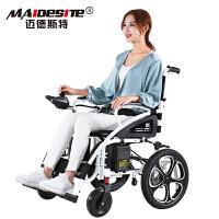 电动轮椅可折叠轻便老人残疾人智能全自动多功能锂电池四轮代步车