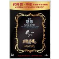 安德鲁韦伯旷世三部曲 歌剧魅影 猫 真爱不死 音乐剧3DVD光盘正版