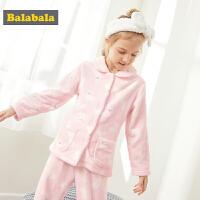 儿童睡衣套装秋冬新品厚款长袖女孩法兰绒家居服