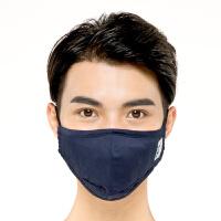 [当当自营]绿盾 口罩舒适保温型秋冬适用藏青L 纸盒装