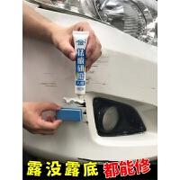 汽车用品白色划痕蜡深度研磨剂修复笔神器去痕膏通用