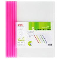 得力5539彩色抽杆报告夹 透明抽杆夹A4文件夹 资料夹5个装