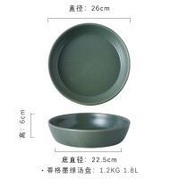 托盘创意复古亚光绿陶瓷茶盘10英寸陶瓷深汤盘子家用茶几水果盘 A亚光绿