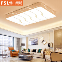 fsl 佛山照明 客厅灯卧室灯LED吸顶灯 现代简约餐厅灯具灯饰方形