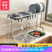 伸缩304不锈钢厨房水槽置物架放碗架碗筷沥水架碗碟架水池收纳架