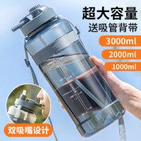 超大容量塑料水杯带吸管男女户外便携太空杯子运动特大水壶2000ml