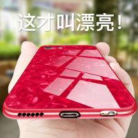 新款苹果8plus手机壳iPhone6硅胶6plus新款女潮7玻璃壳8p防摔六s仙女贝壳网红6splus全包7plus个