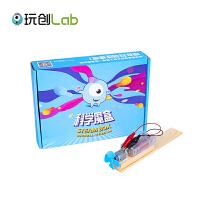 玩创Lab 北京精英小学都在用的科学课 「超级吸尘器」含(50分钟清北名师直播课+动手实验科学魔盒
