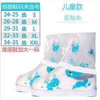 雨天防雨鞋套女学生加厚防水耐磨底防滑户外时尚透明雨靴套鞋