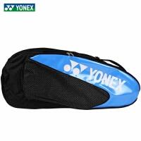 尤尼克斯/YONEX 5326EX六支装羽毛球包 红色/蓝色