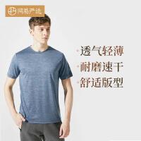 【99选3件】网易严选 男式吸湿速干运动基础T恤