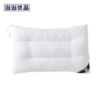 当当优品羊毛枕 全棉可水洗枕头枕芯 46*70*3cm