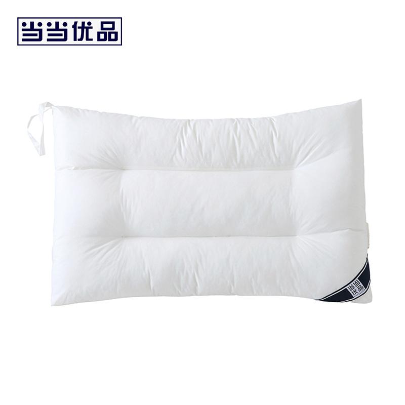 当当优品羊毛枕 全棉可水洗枕头枕芯 46*70*3cm当当自营