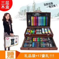 儿童绘画套装木盒文具礼盒画画玩具画笔蜡笔水彩笔小学生礼物用品