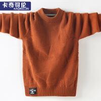 男童毛衣套头儿童针织衫加绒加厚秋冬打底线衣12大童男孩15岁