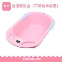婴儿洗澡盆宝宝浴盆可坐躺通用新生儿用品大号儿童沐浴桶