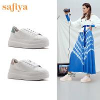 Safiya/索菲娅V小白鞋女2019秋款深口厚底小白鞋单鞋女SF01112301