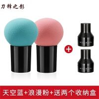 2个装圆头小蘑菇头粉扑海绵美妆蛋葫芦气垫BB不吃粉彩妆干湿两用