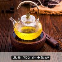 玻璃茶壶耐高温过滤泡茶壶耐热茶具套装家用烧水壶电陶炉煮茶壶