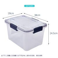 透明防潮密封箱整理箱储物箱子大号塑料衣物防霉收纳箱家用宿舍 透明密封箱