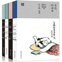 丰子恺的艺术与人生 全4册 慈悲的滋味 美的情绪 认识绘画 认识建筑 艺术理论书 丰子恺作品选 建筑设计书籍 绘画理论