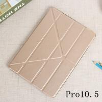 新款iPad Pro10.5英寸保护套壳A1701苹果平板软套全包防摔壳A1709 ipad pro10.5 金色