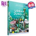 【中商原版】都市森林:用植物装点你的生活 英文原版 URBAN JUNGLE: LIVING AND STYLING