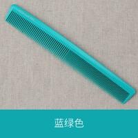 尖尾梳 理发梳子剪发梳子沙宣美发梳长发卷发发型师专用
