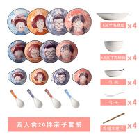 抖音网红景德镇碗碟套装家用创意卡通陶瓷吃饭碗菜盘汤盘筷勺日式餐具套装