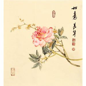 《如意》张一娜 R4759 一级美术师 花鸟画