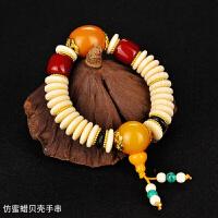 仿蜜蜡手串转运佛教用品男女情侣手链直径1.5cm