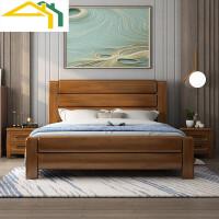 金丝胡桃木实木床现代简约床主卧新中式1.5高箱储物床双人床1.8米 +床头柜*2
