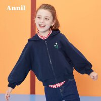 【2件45折:167】安奈儿童装女童秋季新款绣花泡泡袖连帽针织外套