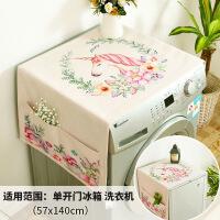 北欧卡通滚筒洗衣机罩床头柜盖布巾冰箱装饰遮挡布防水防晒防尘罩