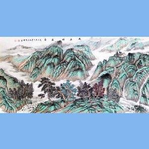 河南省美协会员,河南国家画协会会员,中原文化艺术研究院理事刘辉(大岳晴岚图)