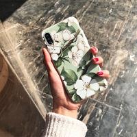 绿叶子手机壳苹果6s硅胶女款iphone8plus手机套清新x外壳ip7软壳