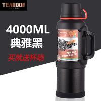 保温水壶4升5l户外5000ml保温杯超大容量车载旅行热水瓶大号便携