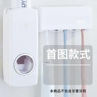 Olet 自动挤牙膏器套装壁挂牙刷架牙膏架吸壁式置物架懒人牙膏挤压器 银色圈