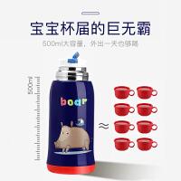 水��和�保�乇���吸管�捎眯�W生����水杯防摔幼��@便�y喝水杯子