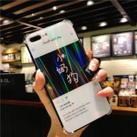 小奶狗小奶猫渐变苹果X手机壳iphone6/7/8钢化玻璃极光防摔保护套 白色 小奶狗