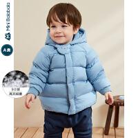 迷你巴拉巴拉婴儿羽绒服男宝宝加厚保暖羽绒外套2019冬新款童装