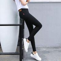 春秋季外穿韩版打底裤女高腰弹力小脚裤黑色显瘦女裤修身铅笔裤女