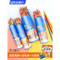乐普升儿童彩铅【买36色送12色彩色蜡笔油画棒】绘画套装画笔儿童画画铅笔幼儿园安全无毒色笔小学生腊笔彩笔