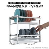 304不锈钢放碗架沥水架厨房置物架家用双层晾碟凉滤水碗筷收纳盒